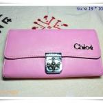 กระเป๋าสตางค์ โคลเอ้ Chloe หนังนิ่มสุด ๆ สีชมพูหวานมาก พร้อมสายสะพายถอดได้