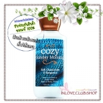 Bath & Body Works / Body Lotion 236 ml. (Cozy Sunday Morning) *Limited Edition