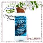 Bath & Body Works / Body Lotion 236 ml. (Cozy Sunday Morning) *Limited Edition