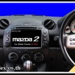 DVD 2 DIN ZULEX MZ2-2