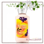 Bath & Body Works / Body Lotion 236 ml. (Butterfly Flower)
