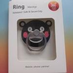 แหวนติดโทรศัพท์ #1112-032