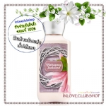 Bath & Body Works / Body Lotion 236 ml. (Mahogany Teakwood) *Exclusive