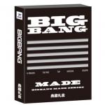 Preorder SET Photo Album ซีดีโปสเตอร์ โปสการ์ด BIGBANG Limited Edition