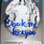 นิตยสาร แทงโก้ นิตยสารเพื่อคนรักการบินและเทคโนโลยี่ ฉบับที่ 185 กุมภาพันธ์ 2551