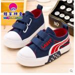 รองเท้าเด็ก *กรุณาระบุความยาวเท้าเด็กที่หมายเหตุ*ตอนสั่งซื้อ-มีไซต์สั่งได้ 19-23