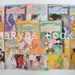 สาวแสบแดนมังกร 12 เล่มจบ / KOBAYASHI KAORU
