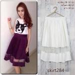 **สินค้าหมด skirt284 กระโปรงผ้าสกินนี่ เอวจับจีบซิปข้าง ชายแต่งผ้าใยแก้ว(ผ้าโปร่ง) สีขาว Size M เอว 28-32 นิ้ว