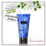 Victoria's Secret Body Care / Ultimate Hand Cream 75 ml. (Passionflower)