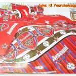 ชุดผ้าปูที่นอน ลายทีมฟุตบอล Arsenal สีแดง ขอบโลโก้น้ำเงิน 3.5 ฟุต 3 ชิ้น
