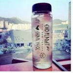 ขวดน้ำ My bottle exo Chanyeol