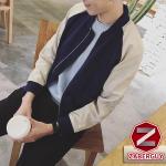 เสื้อผ้าผู้ชาย | เสื้อแจ็คเก็ต เสื้อแขนยาว แขนสองสี แฟชั่นเกาหลี