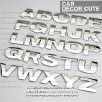 BRIGHT SILVER PURE METAL 3D CAR STICKERS :: โลโก้ตัวอักษรโลหะสติกเกอร์ (สีเงินเงา) ตัวอักษรติดตกแต่งรถยนต์ A-Z