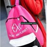 กระเป๋า exo Pink
