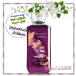 Bath & Body Works / Shower Gel 295 ml. (Twilight Wood)
