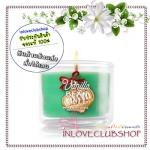 Bath & Body Works Slatkin & Co / Mini Candle 1.3 oz. (Vanilla Bean Noel)