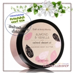 Bath & Body Works / Whipped Body Butter 185 g. (Almond & Vanilla) *Limited Edition