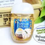 Bath & Body Works / PocketBac Sanitizing Hand Gel 29 ml. (Pumpkin Cupcake)