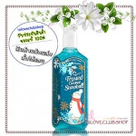 Bath & Body Works / Deep Cleansing Hand Soap 236 ml. (Frosted Coconut Snowball)