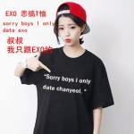 เสื้อยืด EXO