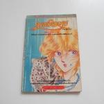 เพอเพิลอาย เล่ม 11 / Chie Shinohara