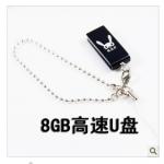 Flash drive B.A.P 8 G
