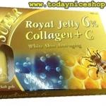 สุดยอดนมผึ้ง Super Royal Jelly 6 Callagen + C แบบแผง ขายปลีก-ส่ง ราคาพิเศษสุดๆ