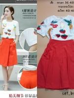 set_bs1179 งานนำเข้าแบรนด์เกาหลี ชุดเซ็ท 2 ชิ้น(เสื้อ+กางเกงกระโปรง)แยกชิ้น เสื้อสีขาวแต่งลายผลไม้น่ารักผ้าเนื้อดี+กางเกงกระโปรงผ้าหนาเนื้อนิ่มสีส้มอมแดง Size XL