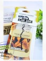 Yankee Candle / Car Jar (French Vanilla)