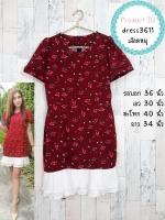 dress3611 (ปลีก240/ส่ง169) ชุดเดรสทรงสวยชายระบาย มีซิปหลังใส่ง่าย ผ้าฮานาโกะเนื้อหนาสวยลายดอกไม้ สีเลือดหมู