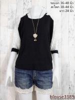 blouse3389 เสื้อแฟชั่นไซส์ใหญ่ ผ้าหนังไก่พิมพ์ลายนูนดอกไม้ แขนสามส่วนผ้าลูกไม้ สีดำ