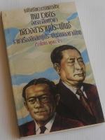 เหม เวชกร จิตรกรมือเทวดา หลวงสารานุประพันธ์ ราชาเรื่องลึกลับผู้ประพันธ์เพลงชาติไทย