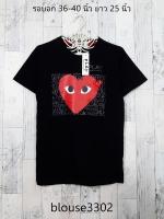 blouse3302 (ปลีก140/ส่ง99) เสื้อยืดแฟชั่นงาน Play คอกลม แขนสั้น สกรีนลายด้านหน้า ผ้า Cotton เนื้อดี สีดำ