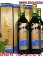 ไวน์คาวตองแม็กซ์ Kour Tong Max น้ำพลูคาวสกัดเข้มข้น 100% บำบัดโรค บำรุงร่างกาย ราคาถูกปลีก-ส่ง