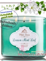 Bath & Body Works Slatkin & Co / Candle 14.5 oz. (Lemon Mint Leaf)