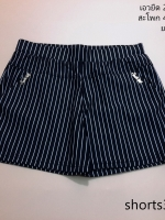 shorts308 กางเกงขาสั้นเอวยืด ผ้านิ่มลายริ้วยืดได้เยอะ โทนสีขาวดำ