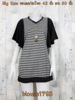 blouse1785 (ปลีก150/ส่ง89) เสื้อแฟชั่นไซส์ใหญ่ตัวยาว (ใส่เป็นเดรสได้) แขนระบาย คอวี ผ้ายืดเนื้อดีสีเทาริ้วดำ