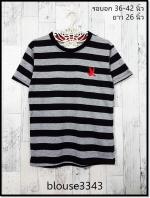 blouse3343 (ปลีก140/ส่ง99) เสื้อยืดแฟชั่นงาน CC-OO (CC Double O) คอกลม แขนสั้น ผ้า Cotton เนื้อดีลายริ้ว สีเทาดำ