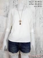 blouse3391 เสื้อแฟชั่นไซส์ใหญ่ ผ้าหนังไก่พิมพ์ลายนูนดอกไม้ แขนสามส่วนผ้าลูกไม้ สีขาว