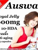ศูนย์จำหน่าย นมผึ้งออสเวย์พรีเมี่ยม Ausway Royal Jelly Premium Bee 1600mg 6%10-HDA ราคาส่ง