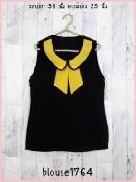 blouse1764 (ปลีก140/ส่ง80) เสื้อแฟชั่นงานแพลตตินั่มผ้าชีฟอง แขนกุด คอบัวโบว์เหลือง สีดำ