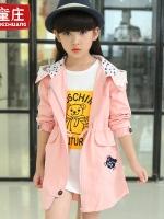 เสื้อผ้าเด็กผู้หญิง เลื่อนดูรายละเอียดสินค้า สอบถามสี ขนาดLINE:preorderdd