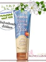 Bath & Body Works / Body Cream 226 ml. (Spiced Pumpkin Cider) *Limited Edition #AIR