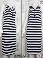 dress3545 Maxi Dress เดรสยาวคอวีแต่งซิป แขนกุด ผ้าคอตตอนยืดเนื้อนิ่มลายริ้วกลาง สีขาวกรม