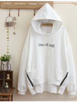เสื้อผ้าสไตล์ญี่ปุ่น