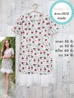 dress3612 (ปลีก240/ส่ง169) ชุดเดรสทรงสวยชายระบาย มีซิปหลังใส่ง่าย ผ้าฮานาโกะเนื้อหนาสวยลายดอกไม้ สีขาวครีม
