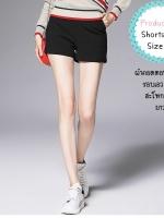 shorts451 (ปลีก150/ส่ง99) กางเกงขาสั้นสีดำผ้าคอตตอนเนื้อหนา ซิปข้าง กระเป๋า 1 ข้าง Size L