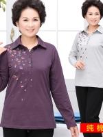 เสื้อคุณแม่สูงวัย เสื้อผ้าผู้ใหญ่ สวยๆ ชุดคุณนาย ผู้หญิงอายุ40-60 วัยกลางคน ขายเสื้อผ้าแฟชั่น เสื้อผ้าคนอวบอ้วน