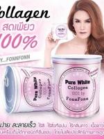 Pure white Collagen Fonn Fonn ของแท้ ราคาส่ง เพียวไวท์ คอลลาเจน บายฝนฝน 200กรัม/กระป๋อง เพื่อผิวขาว ออร่า ราคาพิเศษ