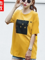 เสื้อยืดวัยรุ่น เลือกไซส์ตามน้ำหนัก M:40-50/L:50-59/XL:60-65/2XL:65-70กิโลกรัม
